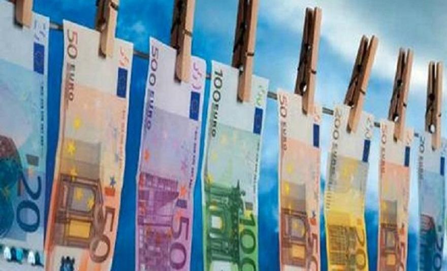 ЕУ: Се формира тело против перење пари