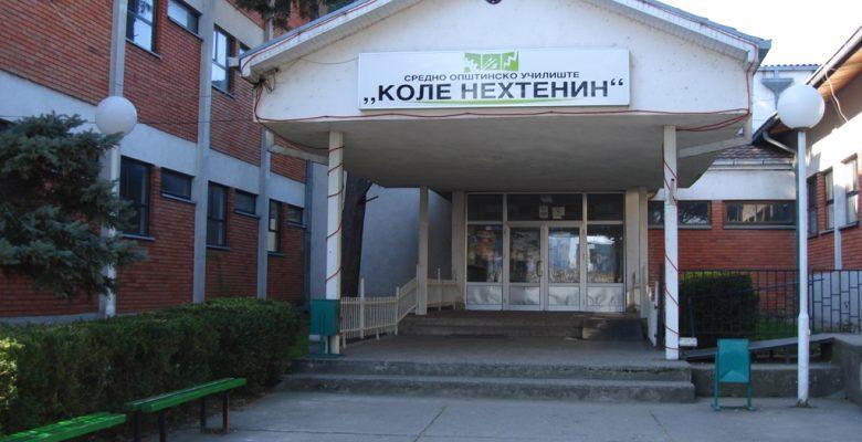 КЛИНИЧКА БОЛНИЦА: Во критична состојба е ученикот кој утрово беше прегазен на пешачки премин во Штип