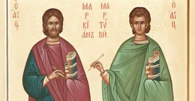 25 октомври/7 ноември: Денеска е Св. маченици Маркијан и Мартириј