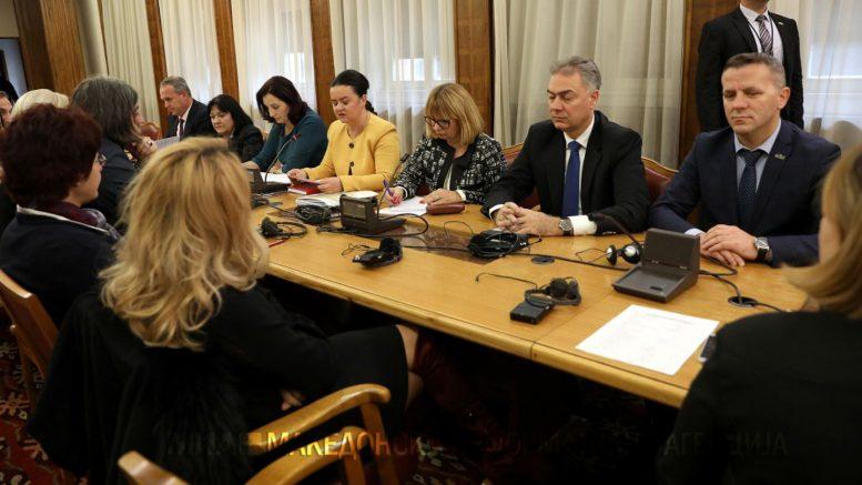 ТЕЛО ЗА ПОМИРУВАЊЕ: Секој што сака амнестија за 27 април ќе мора да поднесе барање