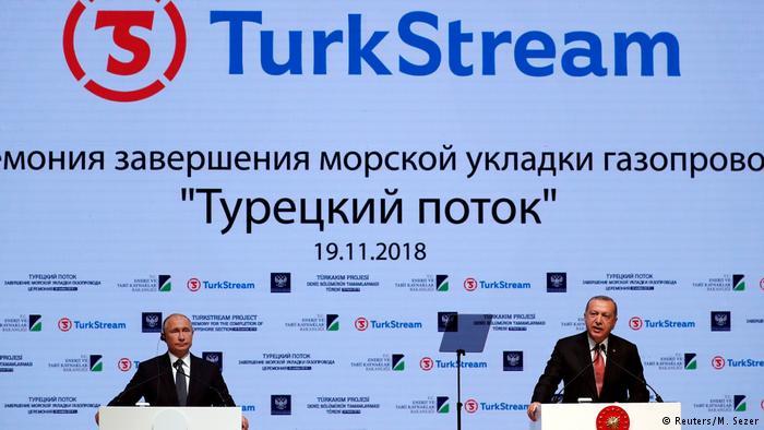 Газпром: До крајот на годинава ќе потече гас низ Турски поток
