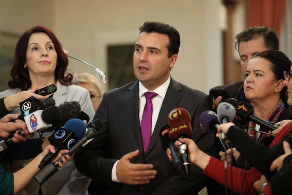 СОБРАНИЕ: Подгрупата на Ременски и Александрова ќе расправа за амнестија за  27 април