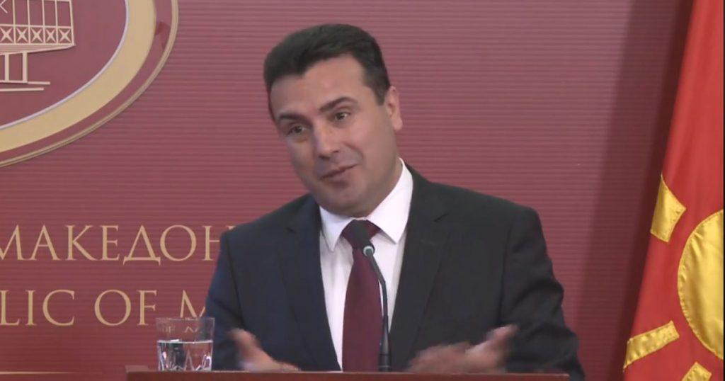 ЗАЕВ НА ДЕБАТА: Откако ќе го заокружиме процесот за Северна Македонија ќе имаме наша грутка земја признаена од цел свет