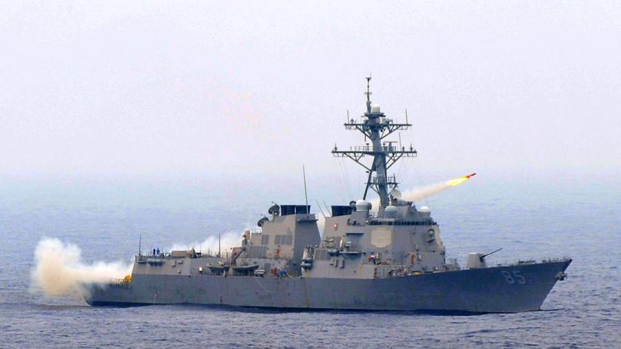 Американски воен брод се подготвува да исплови кон Црното Море