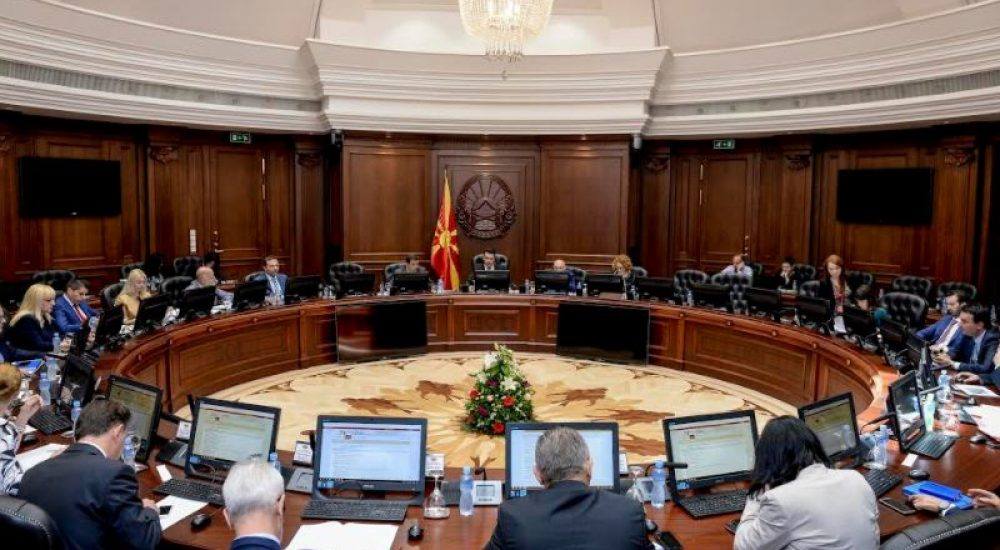 Владата донесе Програма за економски реформи 2019-2021