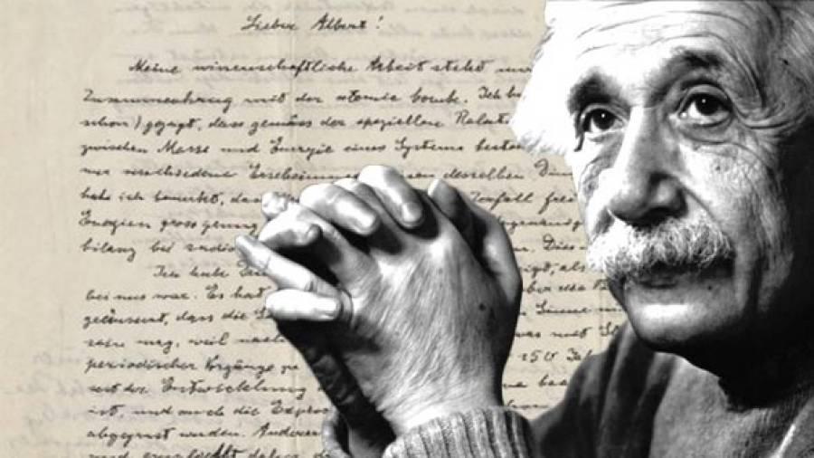 Аукција во САД: Писмо на Ајнштајн во кое негира постоење на бог продадено за 2,9 милиони долари