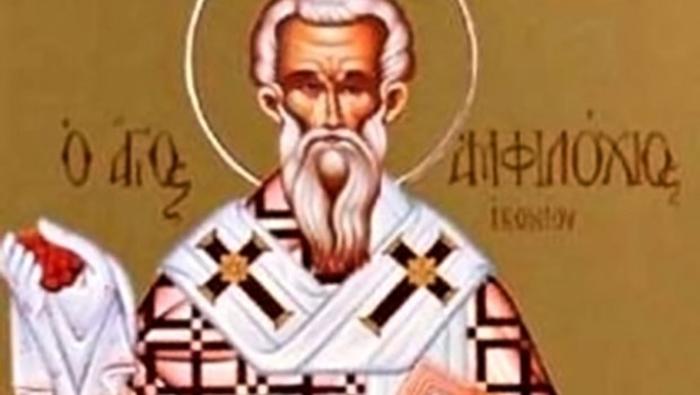 Денеска е Св. Амфиолохиј Икониски