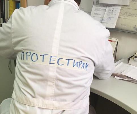 Докторите најдоа начин како да протестираат и да работат