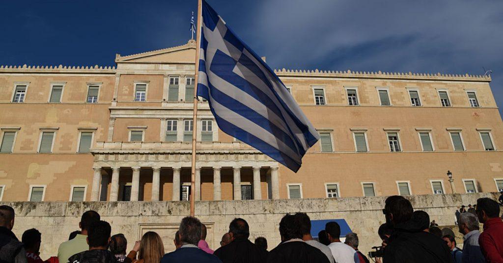 Албанија: За 8 години 200.000 Албанци добиле грчко државјанство