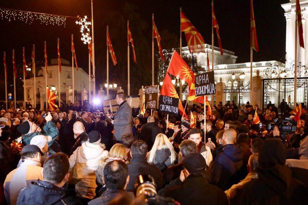 (ФОТО ГАЛЕРИЈА) Добредојдовте на протестот против најненародната Влада во историјата на Македонија