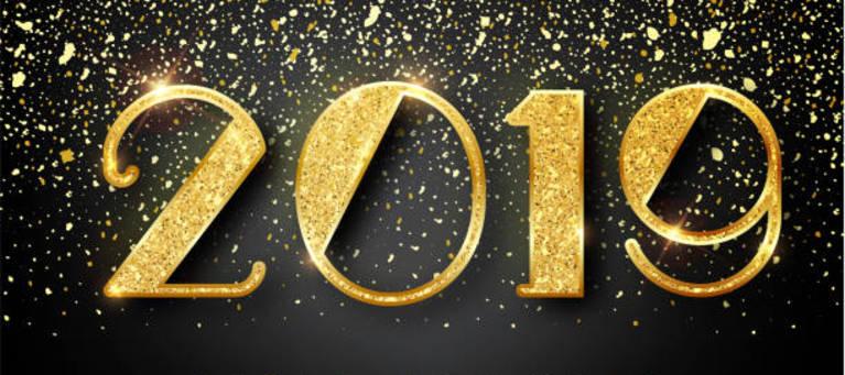 ВЛАДА: Два дена прослава на Нова година