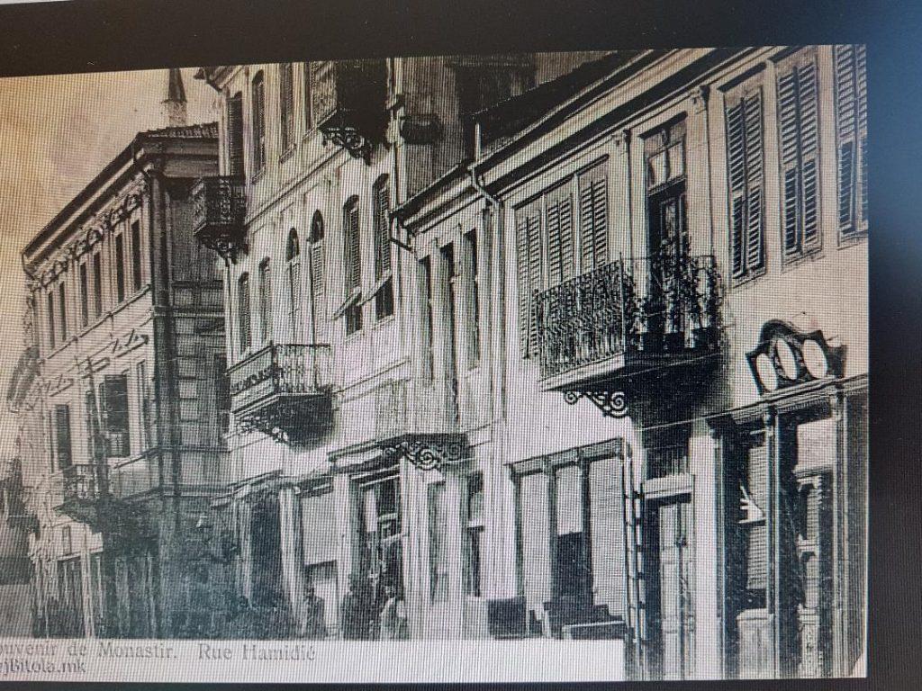 Битолчанката Рајна Алексова и првата аптека на Балканот во Битола
