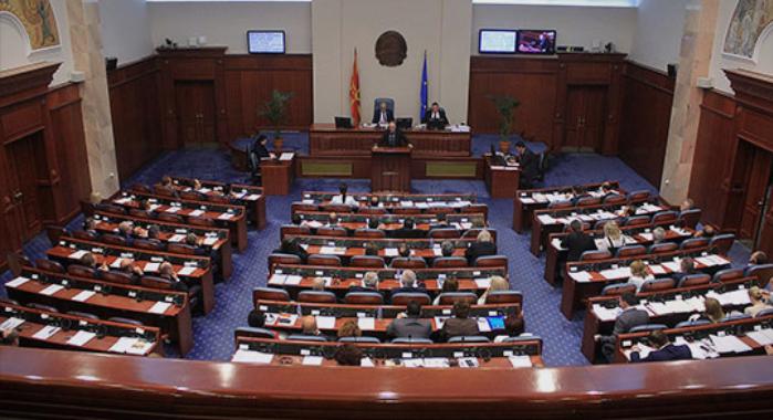 Собранието со два нови пратеника: Камчев од ВМРО-ДПМНЕ и Филиповски од СДСМ