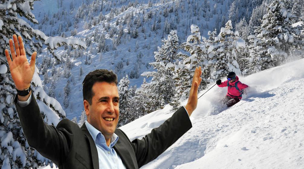 Заев ќе го смени името на Македонија, па безгрижно ќе замине на скијање?