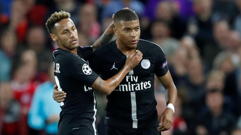УЕФА го казни ПСЖ со 35 илјади евра, Црвена ѕвезда со 25 илјади