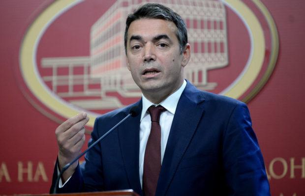 Димитров: Убеден сум дека со Бугарија споделуваме крупни заеднички цели