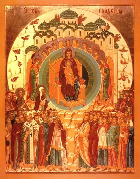 Денеска е Собор на Пресвета Богородица