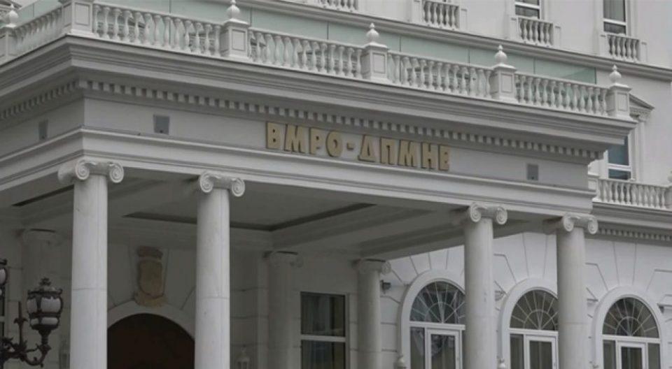 ВМРО-ДПМНЕ: Рускоска и Јовевски бараат начин да го амнестираат Заев