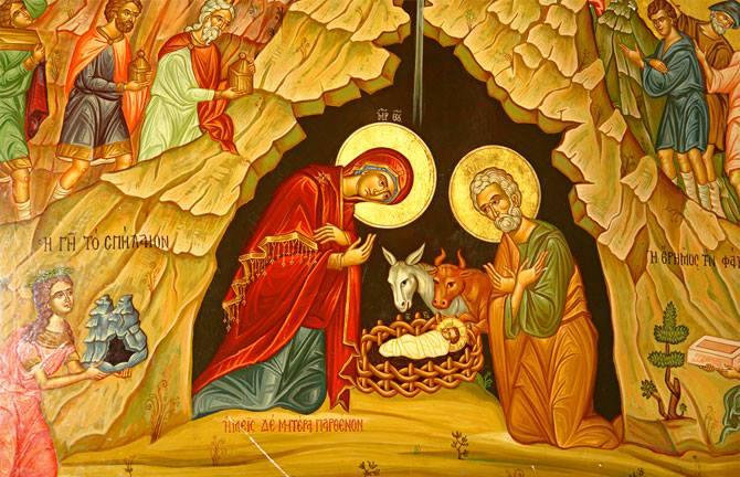 Зошто Исус се родил во штала?