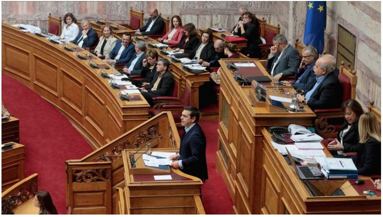 [Image: cipras-parlament.jpg]