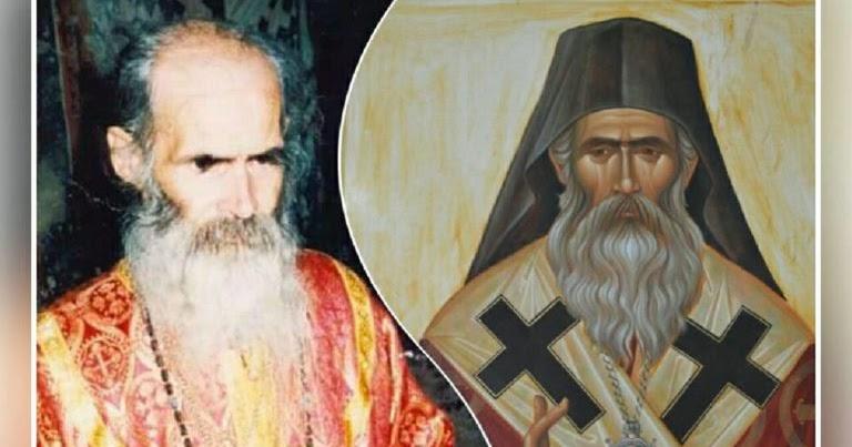 Дел од чудата на свети Гаврил Светогорец епископ Велички
