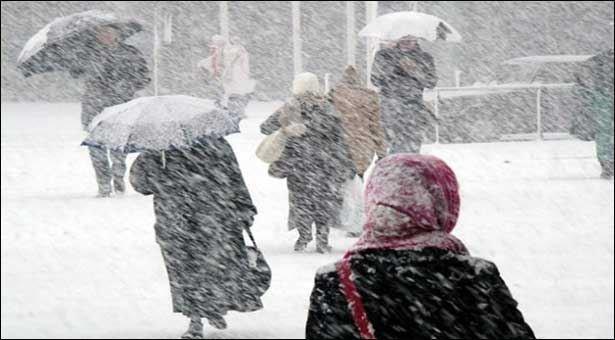 Утринската температура ќе се движи од минус шест до еден, а дневната од минус четири до три степени