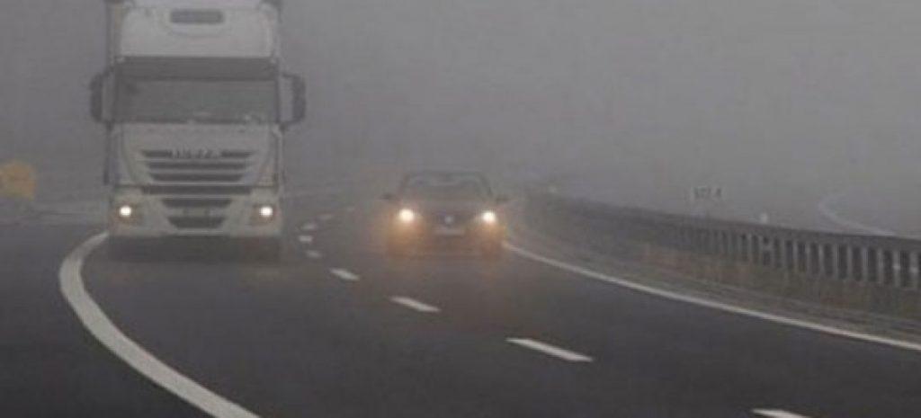 МАКЕДОНИЈА ПАТ: Магла има и намалена видливост на Стража и на патот Штип – Неготино
