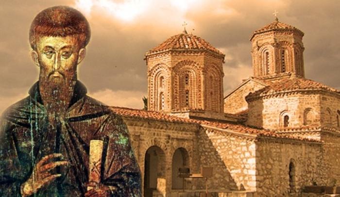 Четири завета на Свети Наум
