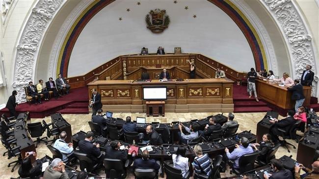 Венецуела: Врховниот суд  го прогласи за нелегитимно раководството на Парламентот