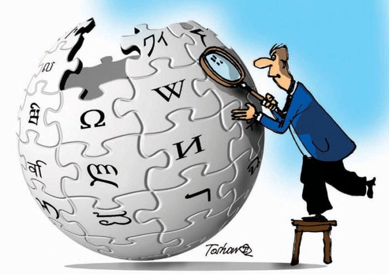 Кина: Пекинг ја блокира Википедија на сите јазици