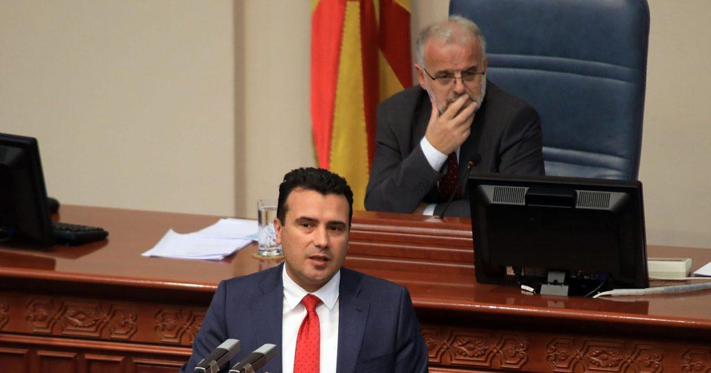 СОБРАНИЕ: Премиерот Зоран Заев го повлече предлогот Заев да биде иминистер за финансии