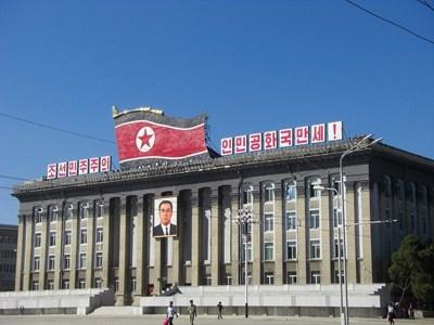 Северна Кореја бара хуманитарна помош од Русија
