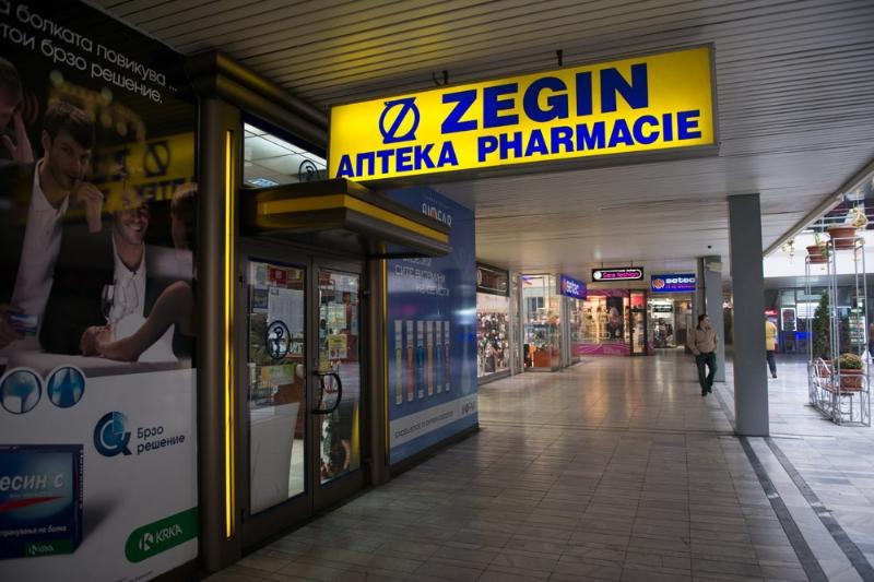 Зегин донира 20.000 евра за семејствата на загинатите патници и нуди помош во лекови