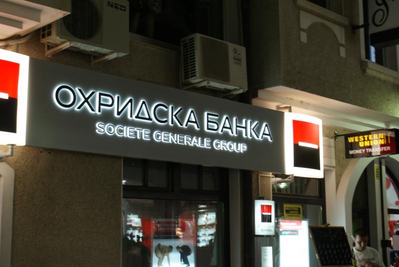 Шпаркасе ја презеде Охридска банка: Станува четврта банкарска групација со 14 проценти пазарен удел