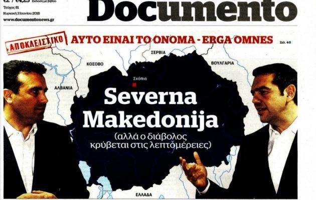 ОВА ВЕЌЕ НЕ Е ВО ГЛАВАТА НА ГРУЕВСКИ И ВМРОВЦИТЕ: Стапуваат во сила Договорот од Преспа и името Република Северна Македонија
