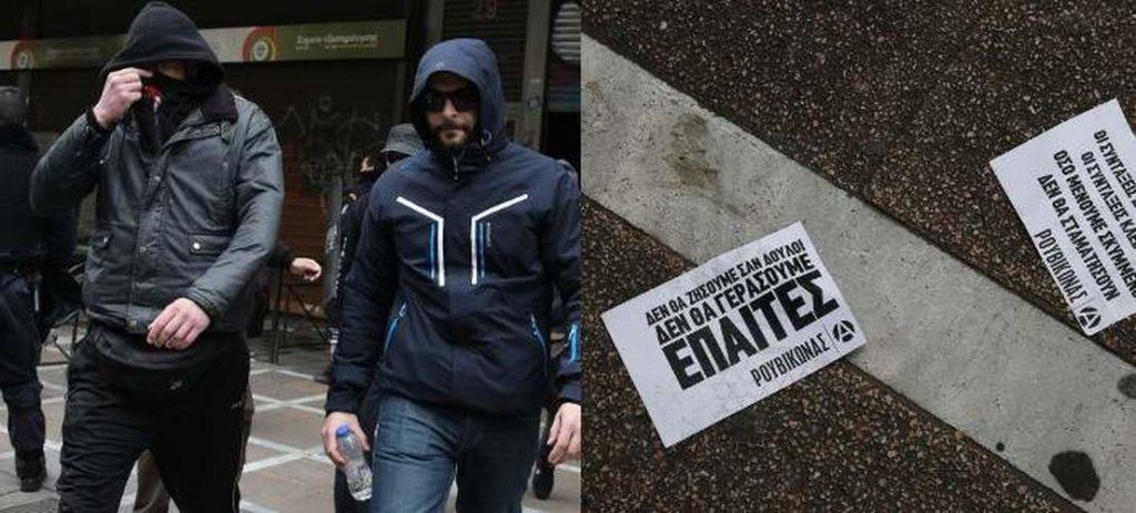 Грција: Рубикон за пет дена изврши пет упади