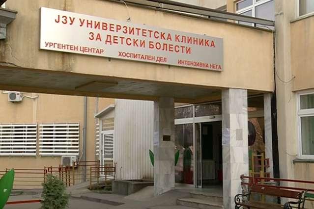 ДЕТСКА КЛИНИКА: Хоспитализирани 17 деца со грип