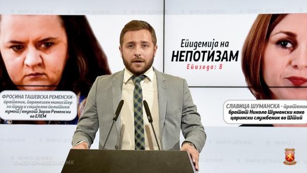 АРСОВСКИ за внукот на Фросина Ременски и братот на пратеничката Славица Шуманска