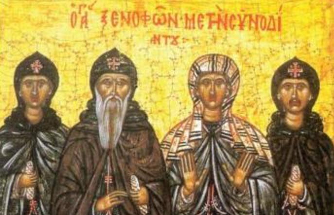 Денеска е Преподобен Ксенофонт, Марија, Јован и Аркадиј