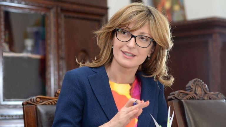ЗАХАРИЕВА: Одложувањето на преговорите со Македонија ќе биде огромна грешка