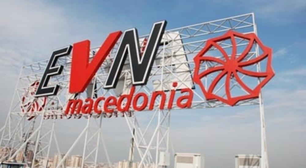ЕВН: Утре без струја делови од Центар, Чаир и селата Мирковци и Батинци