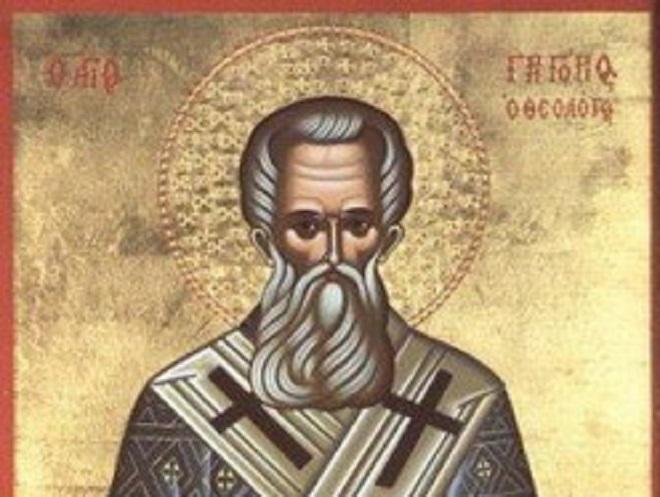 Денеска е Св. Григориј Богослов