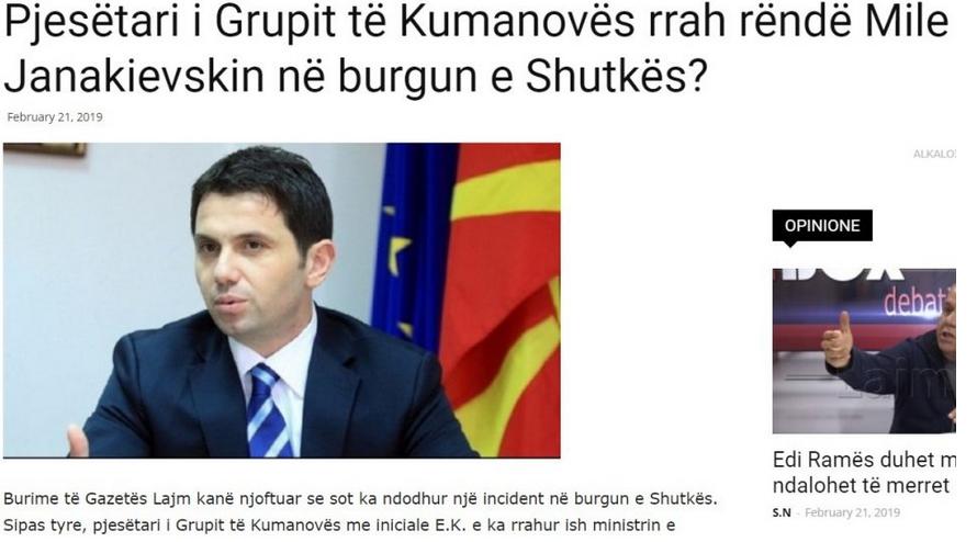 """""""ЛАЈМ"""": Миле Јанакиески претепан во Шутка од притворен за """"Дива населба""""?"""