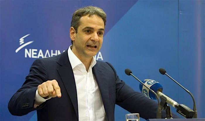 МИЦОТАКИС ОД КОЖАНИ И ЈАНИНА: Вето за Скопје во ЕУ и со новото име Северна Македонија