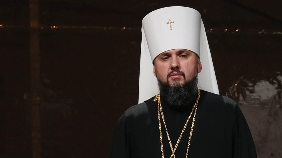 Епифаниј Први официјално ја презеде должноста поглавар на Украинската православна црква