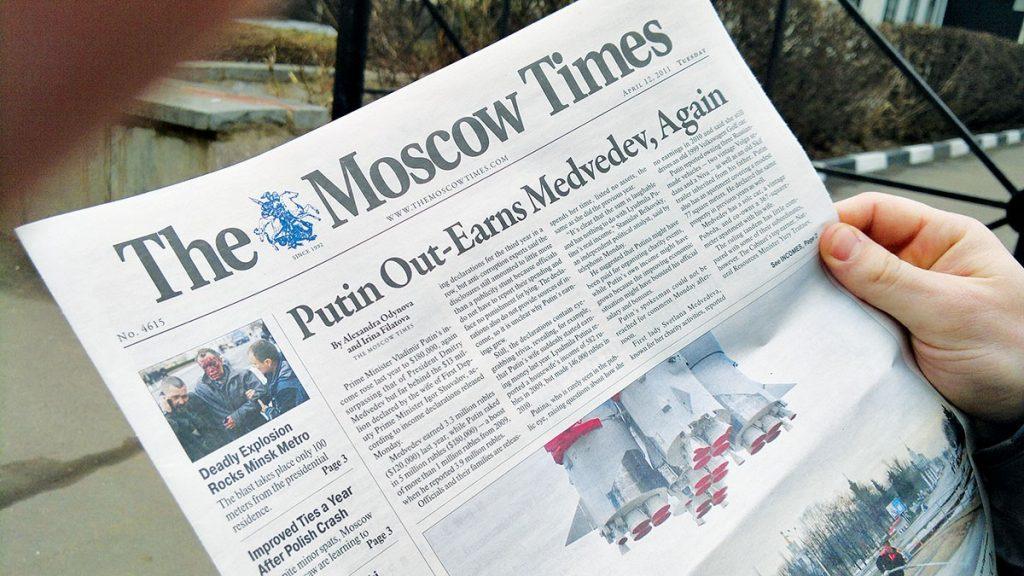 МОСКОУ ТАЈМС: На крајот од бајката Северна Македонија во НАТО, а Русија лошата самовила