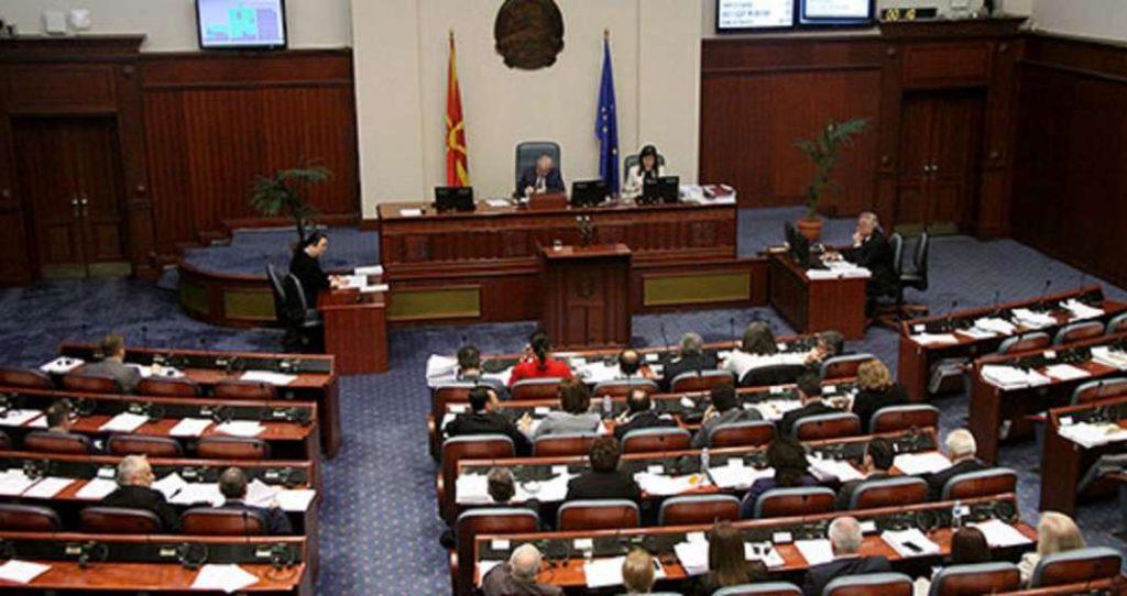 Собрание: Изгласани законите за социјална реформа