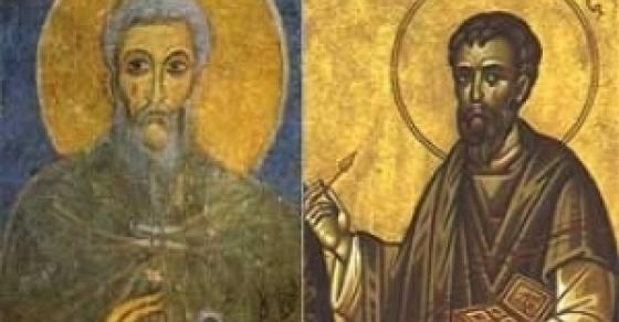 Денеска е Св. бесребреници Кир и Јован