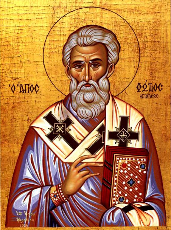 КАЛЕНДАР НА МПЦ: Денеска е Св. Фотиј Цариградски и преподобен Вукол Смирненски
