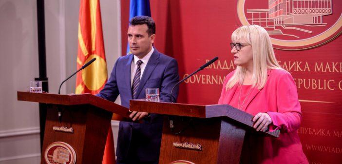 ВМРО-ДПМНЕ: Заев и Дескоска прават приватна фирма и од правдата во Македонија, ќе се учи од книгите на нејзиниот сопруг Тони Дескоски